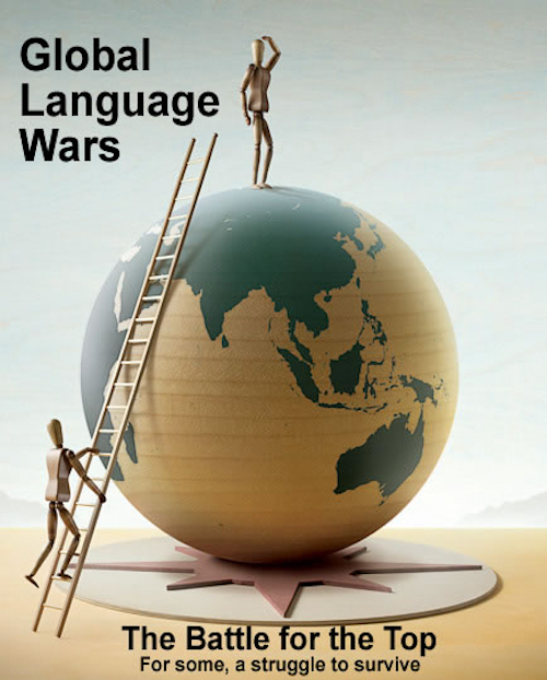 The New, New Language Wars