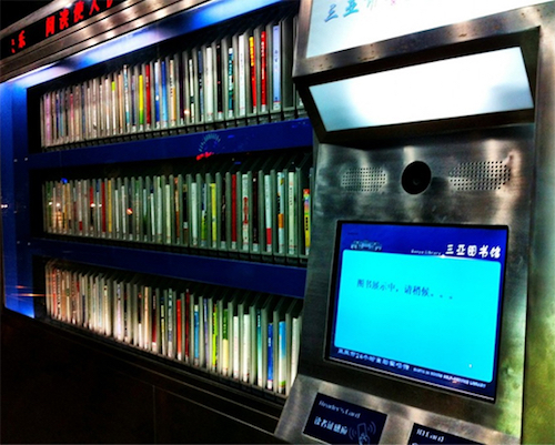 Thomas Frey Futurist Speaker Library vending machine in Taiwan
