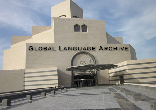 Thomas Frey Futurist Speaker Artist conception of the Global Language Archive